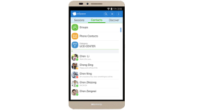 Huawei Softphone eSpace Desktop, eSpace Mobile